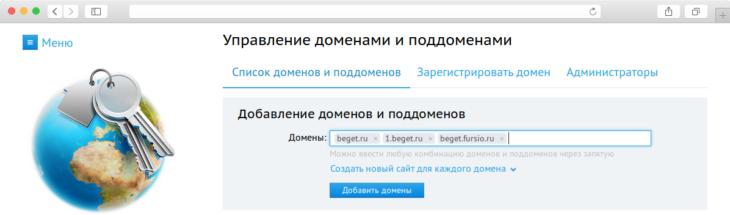 domain_add